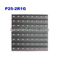 P25 Outdoor Double Color LED Display Module