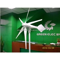 small 800w wind turbine generator for household max power is 1kw