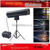 Professional 2500W Follow Spot Stage Light