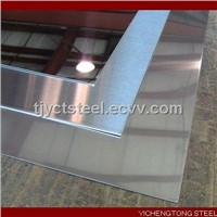 SS304 Stainless Steel Sheet 2B/No.1
