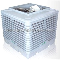 Sell Hezong Evaporative Air Conditioner/air cooling machine 25000cmh