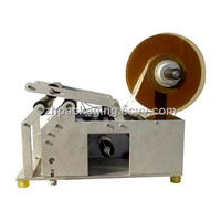 ZHXT-0120 Semi-automatic Round Bottle Labeling Machine