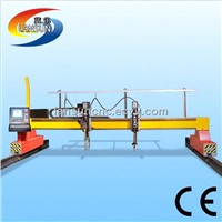 ZLQ-4A CNC Flame Plasma Cutting Machine