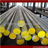 stainless steel rod bars balck/polished finish
