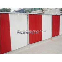 Temporary Steel Hoarding /Temporary Enclosure Wall