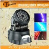 18pcs *3W Mini LED Moving Head Lights (TH-104)