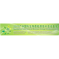 2013 China Guangzhou International Biomass Energy Exhibition