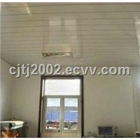2013 HOT PVC CEILING MATERIALS ,PVC CEILING PANEL,BATHROOM PVC CEILING