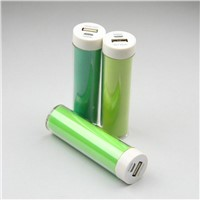 2600mAH External Power Bank, Emergency Travel Battery for Mobile Phones