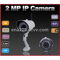2 Megapixel IP Cameras for Home(Outdoor)