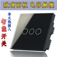 3 Gang Touch light Switch White glass/touch sensitive light switches/touch screen light switch