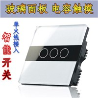 3 gang touch screen light switch