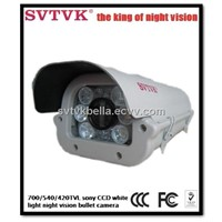 420/540/700TVL 1/3 sony CCD  White high power Led color image infrared night vision cctv camera