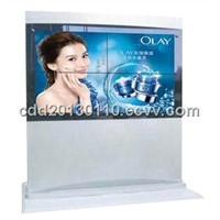 46inch 2x2 All Weather LCD Video Screen IP65