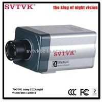 700TVL sony ccd cctv box camera