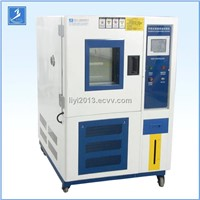 Chinia price temperature and humidity testing machine