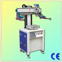 HS-260PME precesion automatic iphone case or glass silk screen printing machine