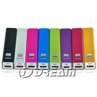 IDream Power Bank S260 - Best Seller Promotion 2600mAh External Battery for iphone samsung Charger