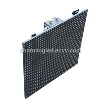 LED Display Screen Modules