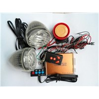 MP3 Independent alarm motorcycle alarm system