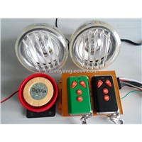 Motorcycle MP3 alarm system with 9 LED lights & voice speaking