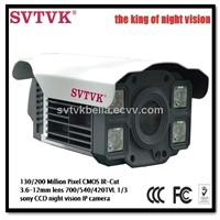 Waterproof CCTV IP camera