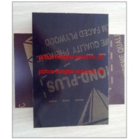 black & brown film faced plywood with Diaond-plus logo