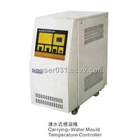 carrying-water mould temperature controller