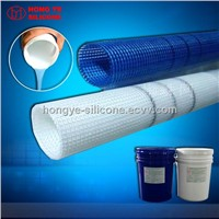 Silicone Ink Used for Printing Textile,T-Shirt