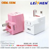 world travel plug adapter/multi adapter travel adapter