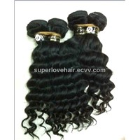 malaysian hair extensions wholesale price