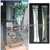 Granular material packing machine, particulate matter packing machine