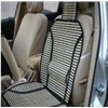 Bamboo Cushion Wooden Bead Seat Cushion Car Seat Cushion Summer Cushion