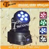 RGBW 4in1  6*10w LED Stage Moving Head Lighting  (TH-110)