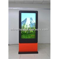"32"" IR touch screen kiosk / digital signage solutions / indoor display / mall kiosk"