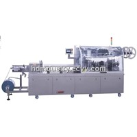 DPP-260H High Speed Blister Packing Machine