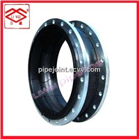 Rubber Flexible Joint, Expansion Joint, Flexible Pipe Fittings