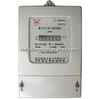 Three  Phase Electronic  Energy Meter DSS150