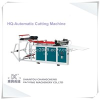 Hi-Quality Plastic Flim and Paper Sheet Cutting Machine Price