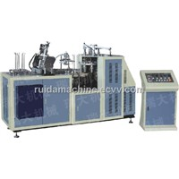 High Quality Manufacturer of Paper Cup Machine