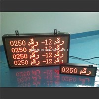 LED display for queue system with Arabic language
