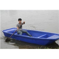 Plastic fishing boat ,4M