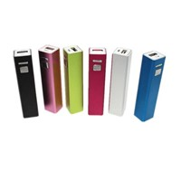 Power Bank 2200mAh/High Quality External Battery Charger Power Bank