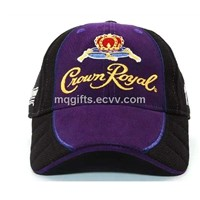 Purple Baseball Cap With Customized Embroidery Logo