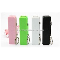 Reasonable Price Power Bank as Promotional Gift (UPC-YD166)