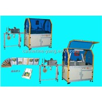 SMCWM-1 Full Automatic Card Wrapping Machine