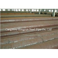 Steel Pipe & Seamless Steel Pipe