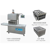 Vertical Hot-Vacuum Packaging Machine(Automaticlly Controlled) Model 730H-A