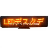 led desk display 16*96