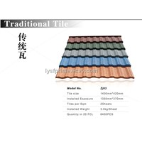stone coated steel roofing tile-traditional tile